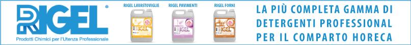 Rigel_up